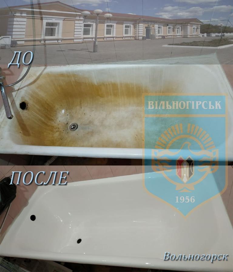restavratsiya-vann-volnogorsk