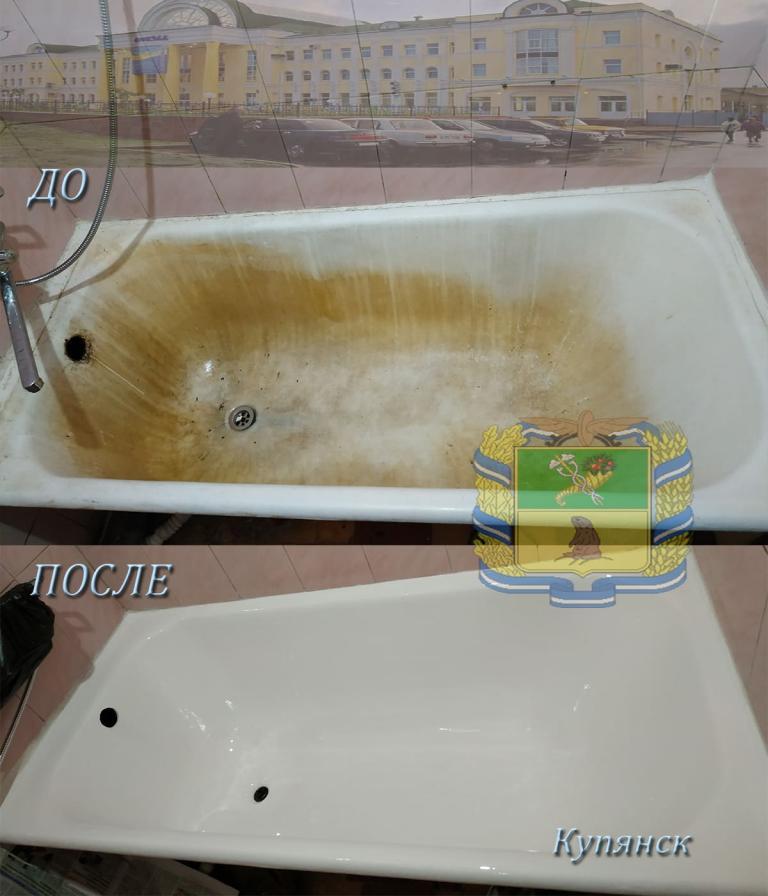 restavratsiya-vann-kupyansk