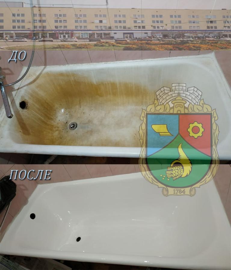restavratsiya-vann-tokmak