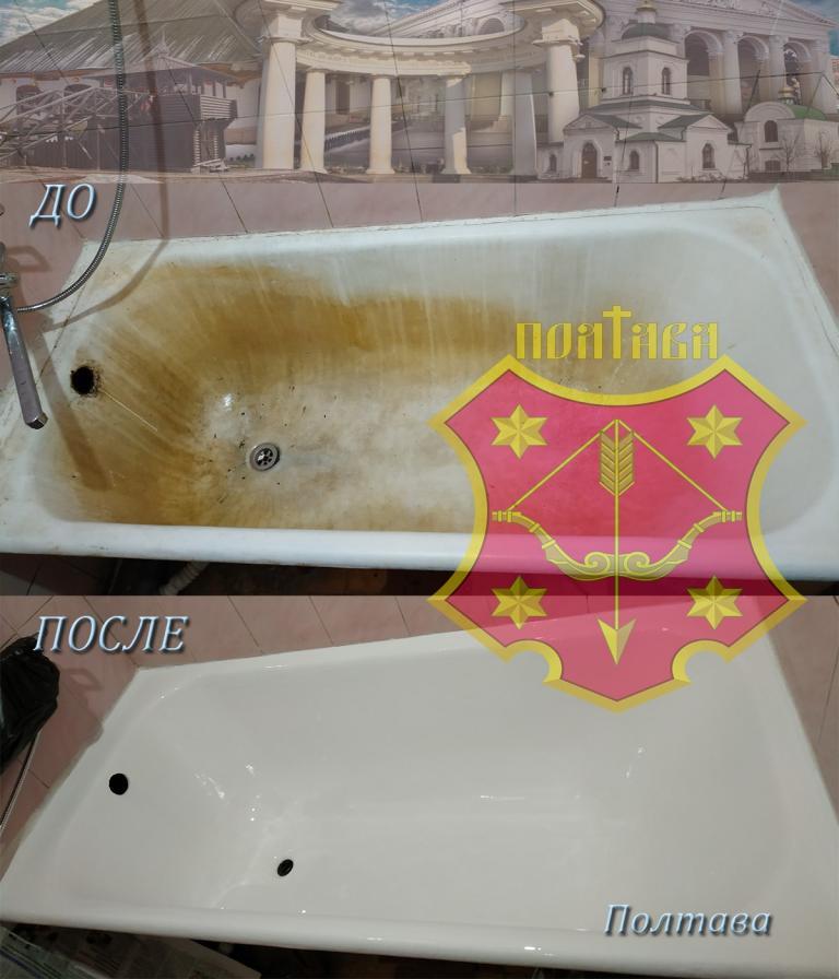 restavratsiya-vann-poltava
