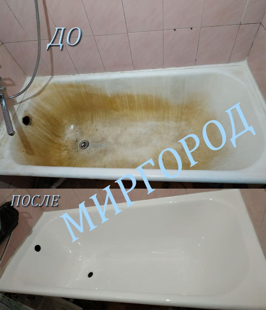 реставрация ванн миргород