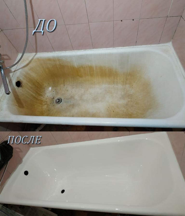 реставрация ванн лубны