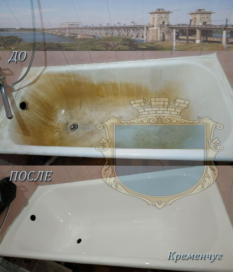 реставрация ванн кременчуг